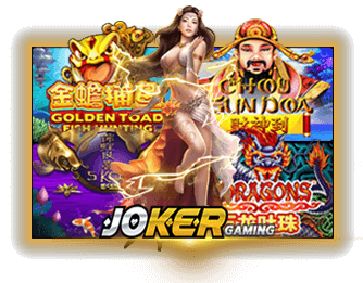 daftar dan download game slot online joker gaming indonesia
